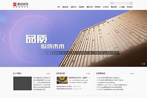 装饰公司网站建设_PC手机网站制作